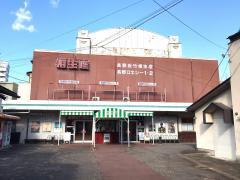 長野松竹相生座・長野ロキシー1・2