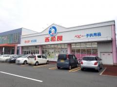 西松屋 フレスポ春日浦店