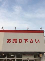 セカンドストリート福島松山店