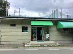 村山ゴルフクラブ
