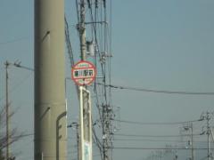 「寒川駅前」バス停留所