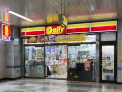 デイリーヤマザキ センター南駅店