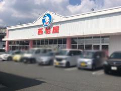 西松屋 和歌山橋本店