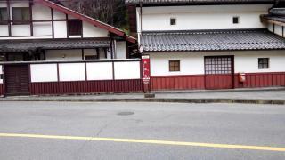 「花尻橋」バス停留所