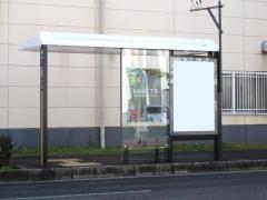 「上谷刈二丁目」バス停留所