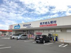 ウエルシア 太田尾島店