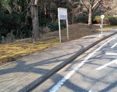 「平和公園ロータリー前」バス停留所
