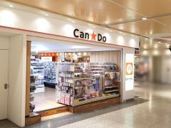 Can★Do セントラルパーク店