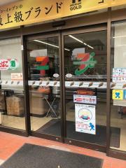 セブンイレブン 東大阪西岩田1丁目店
