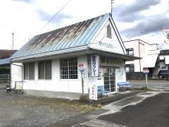 「京町待合所」バス停留所