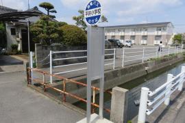 「平井小学校」バス停留所