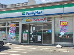 ファミリーマート 豊田西中山町店