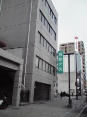 日新火災海上保険株式会社 久留米サービス支店