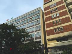盛岡市役所