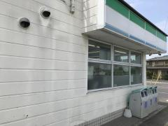 ファミリーマート 水戸吉沼町店