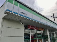ファミリーマート 美浜松原店