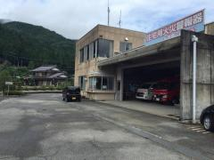 下呂市北消防署