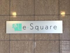 Le・Square