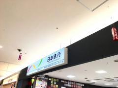 日本旅行 洛南店