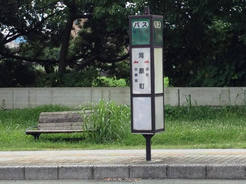 バス停とベンチ