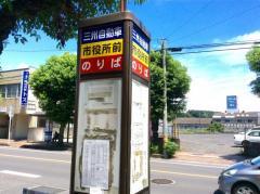 「市役所前(鹿屋市)」バス停留所