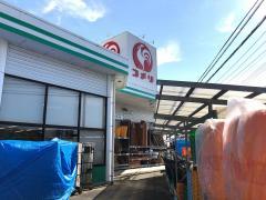コメリハード&グリーン 三日市場店
