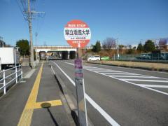 「県立看護大学」バス停留所