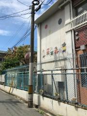 聖美幼稚園