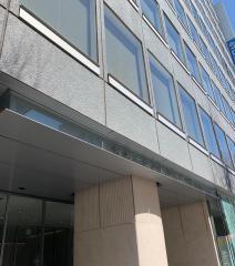 第一生命保険株式会社 名古屋西営業支社