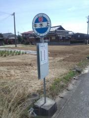 「牛水上」バス停留所