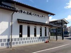 「津山広域バスセンター」バス停留所