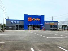 イシグロ 富士店