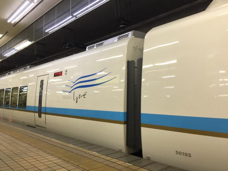 近畿日本鉄道 しまかぜ