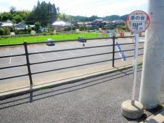 「原ノ台」バス停留所