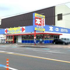 ブックオフ 宮崎駅東口店