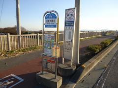 「坂東橋北詰」バス停留所