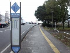 「画図橋」バス停留所