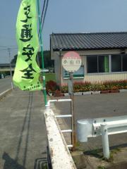 「小山田(南相馬市)」バス停留所