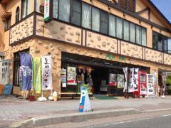 亜絽馬 アウローラ店