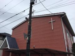 日本ナザレン教団 成田キリスト教会