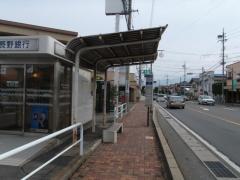 「石芝町」バス停留所