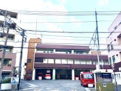 大船消防署