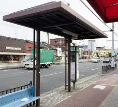 「大池中学校前」バス停留所
