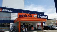 ブックオフ 和歌山国体道路店