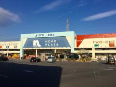ホームプラザナフコ 鶴崎店