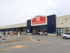 スーパーセンターアマノ御所野店