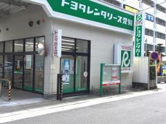 トヨタレンタリース愛知本郷駅前店