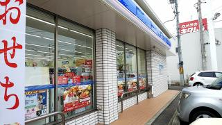 ローソン 新居浜繁本町店