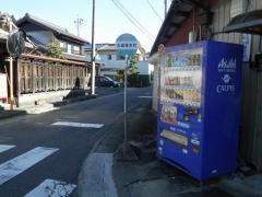 「久田見本町」バス停留所