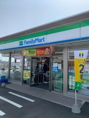 ファミリーマート 那珂竹ノ内店